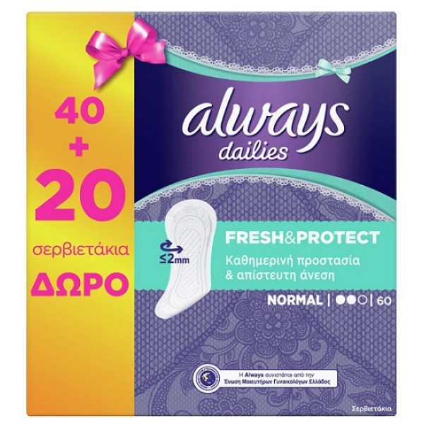 Always Dailies Fresh & Protect Normal 40+20 Σερβιετάκια
