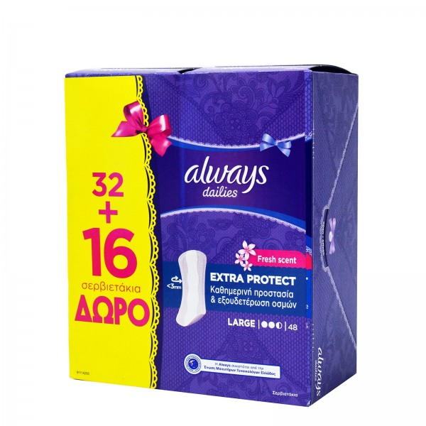 Always Dailies Promo Extra Protect Fresh Cent Large Σερβιετάκια 32+16 ΔΩΡΟ