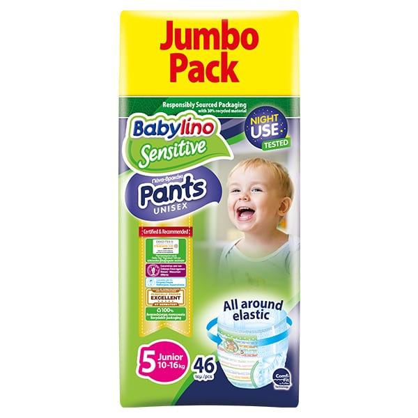 Babylino Pants Unisex Jumbo Pack No5 10-16kg 46 Πάνες Βρακάκι