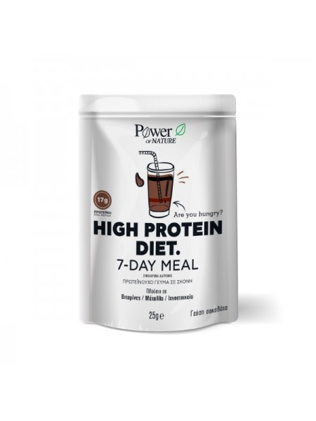Power of Nature High Protein Diet 7-Day Meal Πρωτεϊνούχο Γεύμα σε Σκόν...