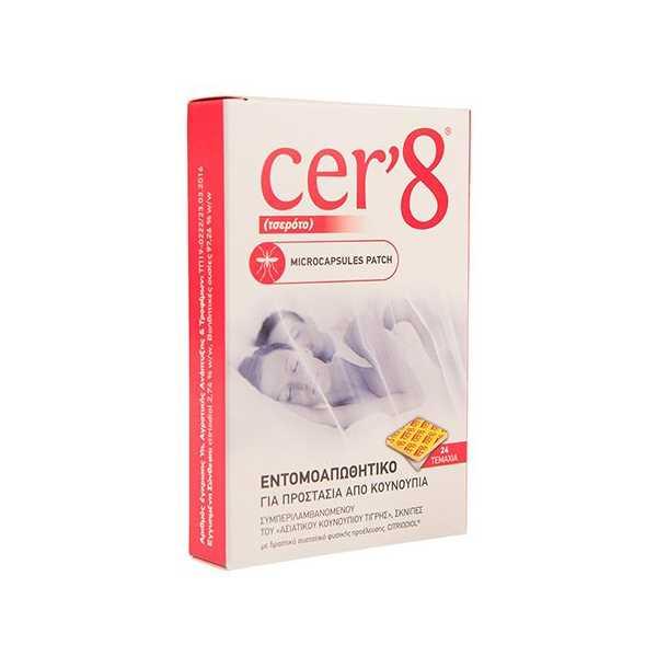 Cer8, Εντομοαπωθητικό για Προστασία από τα Κουνούπια, 24 τμχ