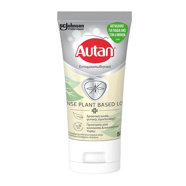 Autan Defense Plant Based Lotion Προστασία από Κουνούπια & Κουνούπια Τίγρης 50ml