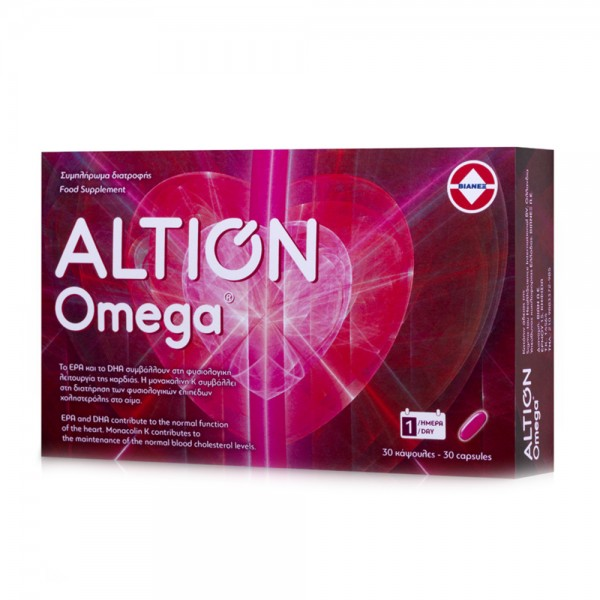 Altion Omega Lipid 30caps