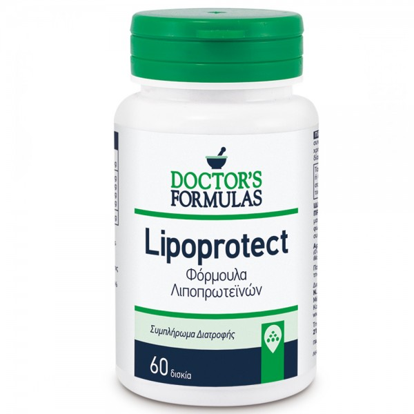 Doctor's Formulas Lipoprotect 60 Δισκία